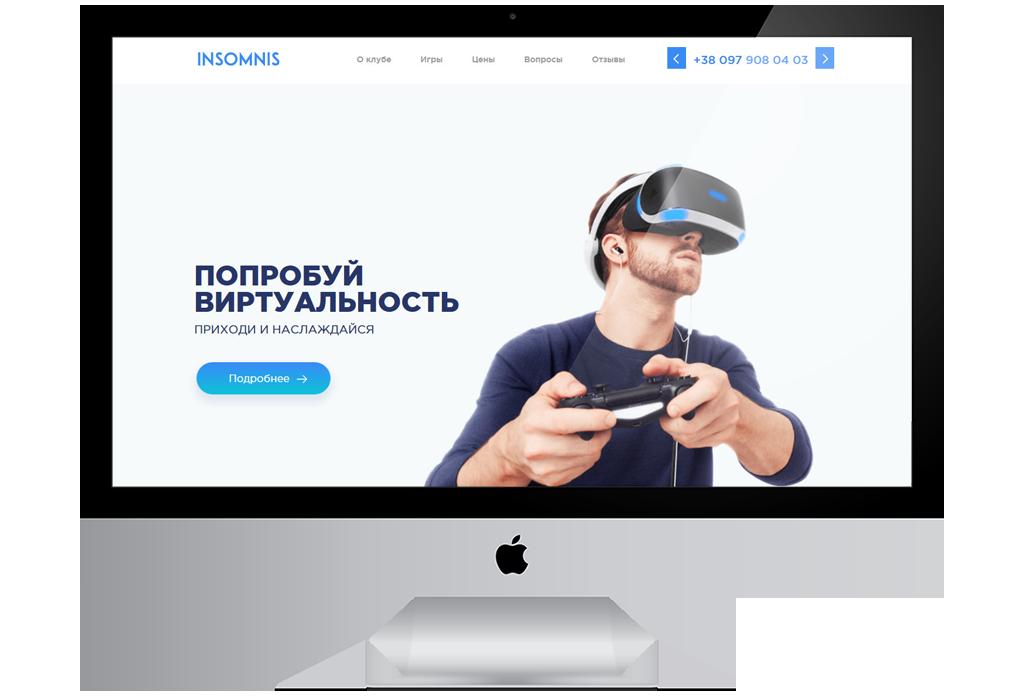 Лендинг Пейдж — Виртуальная Реальность